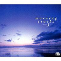 MOTHERSHIP_presents_morning_tracks_volume3