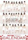 (卓上日めくり) NGT48 NGT48 カレンダー 2017【楽天ブックス限定特典付】 [ NGT48 ]