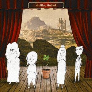 四ツ葉さがしの旅人 [ Galileo Galilei ]