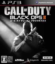 コール オブ デューティ ブラックオプスII [吹き替え版] PS3版
