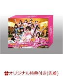 �ڳ�ŷ�֥å������ꥸ�ʥ�ޥե顼����������̿���ŵ�դ��� ��٥ޡ��� DVD BOX