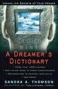 Cloud Nine:: A Dreamer 039 s Dictionary CLOUD 9 Sandra A. Thomson