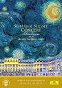 シェーンブルン宮殿 夏の夜のコンサート2010 [ ウィーン・フィルハーモニー管弦楽団 ]