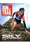 RUN+TRAIL(vol.5)