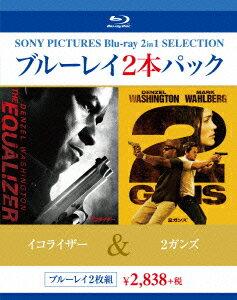 イコライザー/2ガンズ【Blu-ray】 [ デンゼル・ワシントン ]