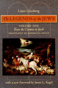 The_Legends_of_the_Jews��_From