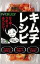 【バーゲン本】ご飯がススム一家のキムチレシピ (ミニCookシリーズ) [ ミニCookシリーズ ]