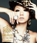 Koda Kumi Live Tour 2008〜Kingdom〜【Blu-ray】