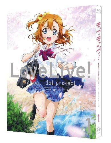 ラブライブ! 1 <特装限定版>【Blu-ray】 [ 新田恵海 ]