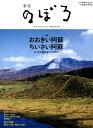 季刊のぼろ(vol.6(2014秋))