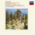 モーツァルト:交響曲第25番・29番・35番≪ハフナー≫