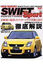 SWIFT Sport PERFECT GUIDE