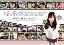 NMB48スクールカレンダー(2017-2018) [ NMB48 ]