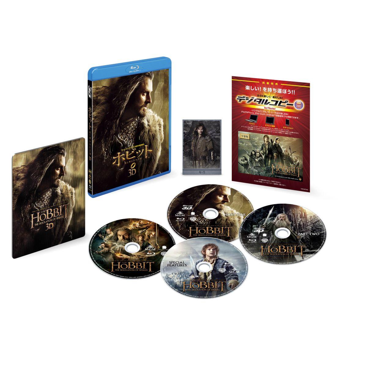 ホビット 竜に奪われた王国 3D&2D ブルーレイセット【初回限定生産】【Blu-ray】…...:book:16840299