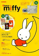 always��miffy