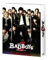 劇場版「BAD BOYS J -最後に守るものー」DVD豪華版【初回限定生産】