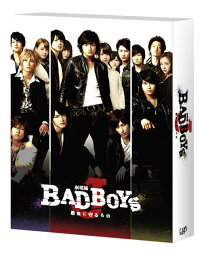 劇場版「BAD BOYS J -最後に守るものー」DVD豪華版【初回限定生産】 [ <strong>中島健</strong>人 ]