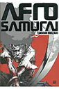 Afro samurai [ 岡崎能士 ]