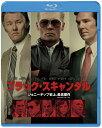 ブラック・スキャンダル ブルーレイ&DVDセット(2枚組/デジタルコピー付)【初回仕様】【Blu-r