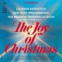 【輸入盤】 『ジョイ・オブ・クリスマス』 バーンスタイン&ニューヨーク・フィル、モルモン・タバナクル合唱団 [ クリスマス ]