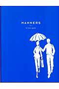 Manners [ ケイト・スペード ]...:book:11502399
