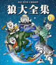狼大全集 4【Blu-ray】 [ MAN WITH A MISSION ]