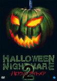 【DVD】HALLOWEEN NIGHTMARE ハロウィン ナイトメア2