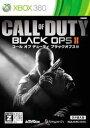 コールオブデューティブラックオプスII[吹き替え版]Xbox360版