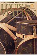 Louis��Vuitton��2003��super��catalogue