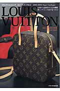 Louis��Vuitton��vol��2��