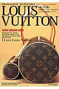Louis��Vuitton��vol��4��