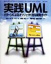 ����UML