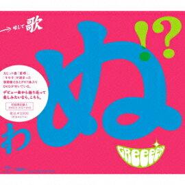 �Τ��������Τ���������� �Τ������ȸ����� �Τ��������Τ����������������ڤ�� �Τ���������ɤ� �Τ��������� �Τ������ڤ�ʤ����� �Τ������!?(�����A CD+DVD)