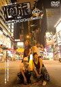 「俺旅。」 〜香港〜中河内雅貴×植木豪/良知真次×大山真志 九龍編 [ 中河内雅貴 ]