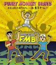 「おまえ達との道FINAL〜in 東京ドーム〜」/FUNKY...
