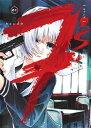 7's -セブンズー 1 (ヤングジャンプコミックス) [ キドジロウ ]