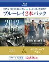 2012/ホワイトハウス・ダウン【Blu-ray】 [ ジョン・キューザック ]