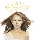 KODA KUMI 10th Anniversary FANTASIA in TOKYO DOME【Blu-ray】