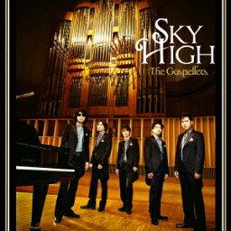 Sky High/セプテノーヴァ [ <strong>ゴスペラーズ</strong> ]