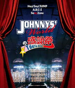 JOHNNYS' Worldの感謝祭 in TOKYO DOME 【Blu-ray】
