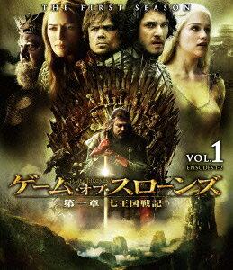 ゲーム・オブ・スローンズ 第一章:七王国戦記 ブルーレイ Vol.1 【Blu-ray】 [ ショーン・ビーン ]