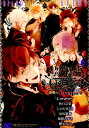 DIABOLIK LOVERS MORE,BLOOD(逆巻編 Prequel) [ Carawey ]