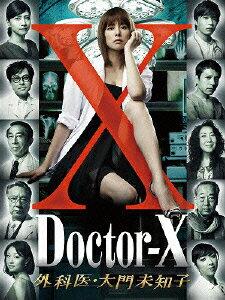 ドクターX 〜外科医・大門未知子〜 DVD-BOX [ 米倉涼子 ]...:book:16237909
