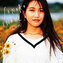 なみだ (初回限定盤 CD+DVD) [ 井上苑子 ]