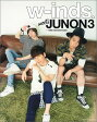 w-inds. meets JUNON 3 -15th Anniversary [ w-inds. ]