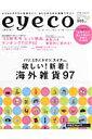 Eyeco(2006 autumn)