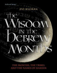 The_Wisdom_in_the_Hebrew_Month