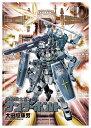 機動戦士ガンダム サンダーボルト 10 絵本&DVD付...