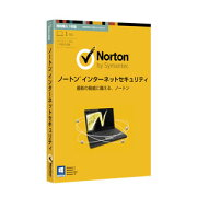 NortonInternetSecurity 同時購入版1年1台版