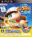 実況パワフルプロ野球2016 PS3版